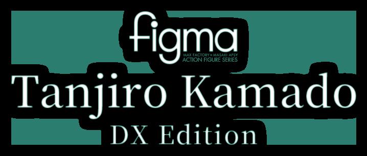 figma Tanjiro Kamado Standard Edition