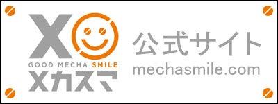 GOOD MECHA SMILE